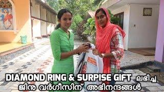 Diamond Ring & Surprise Gift Winner... ഡയമണ്ട് റിങ് ലഭിച്ച ജിനു വർഗീസിന് അഭിനന്ദങ്ങൾ
