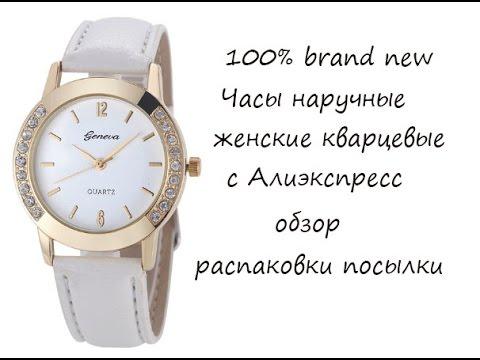 Часы из Китая - купить часы, цены, фото, отзывы в