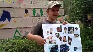 Детские презентации своих проектов - коллажей Мечты. Саша