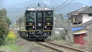 490・A列車で行こう・西人吉~人吉・2019 3 22