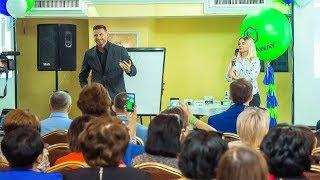 Смотреть видео Бизнес.Мировой Тренд ! Екатеринбург Алма-Ата Астана Москва - Старт онлайн