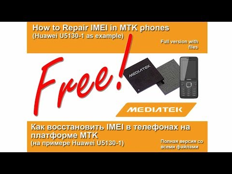 Как воcстановить Imei в телефонах на платформе MTK | Repair Imei In MTK Phones