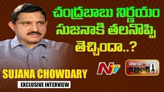 TDP MP Sujana Chowdary Exclusive Interview || Point Blank || NTV