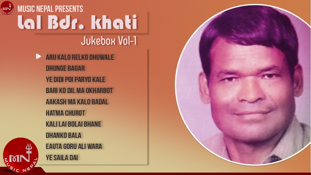 Download Lal Bahadur Khati | Audio Jukebox | Lal Bahadur Khati Songs