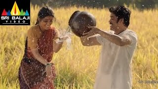 Manam Movie Latest Trailer | ANR, Nagarjuna, Naga Chaitanya | Sri Balaji Video
