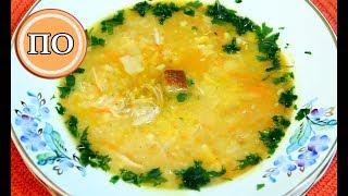 гороховый суп из свежего гороха со свиными ребрышками