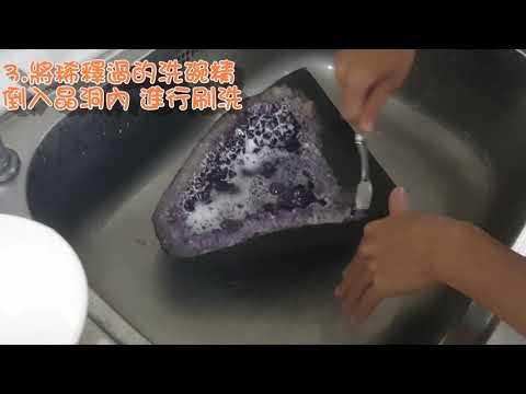 紫晶洞清潔方法 3個步驟乾淨溜溜!| 吉祥水晶專賣店