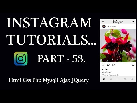Instagram Tutorial Part-53: Fetch Posts Count Ajax Php Mysqli for android mobile, tablet , web. thumbnail