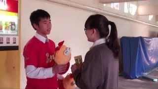 Publication Date: 2013-01-29 | Video Title: 維園年宵105號鋪 - 北角協同中學之宣傳短片