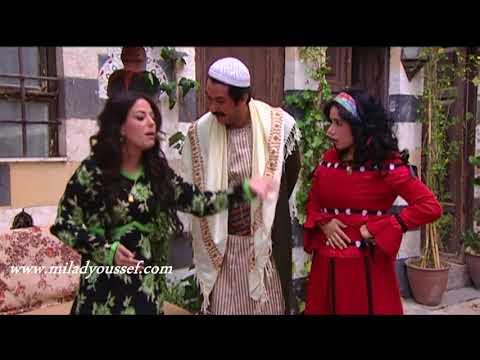 باب الحارة ـ  عصام ترك البيت و هج من نسوانه ـ ميلاد يوسف ـ ليليا الاطرش