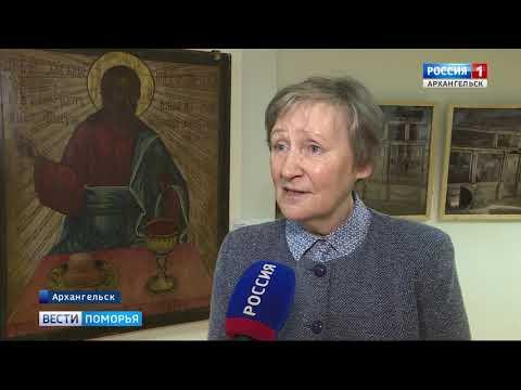 Выставочный проект «Ошевенское. История одного храма» открылся в Архангельске