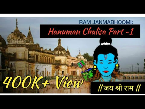 Hanuman Chalisa Full - Sachin Singh || 3D Animated & Lyrics || Hindi Bhakti Songs | Bhajans | Aarti