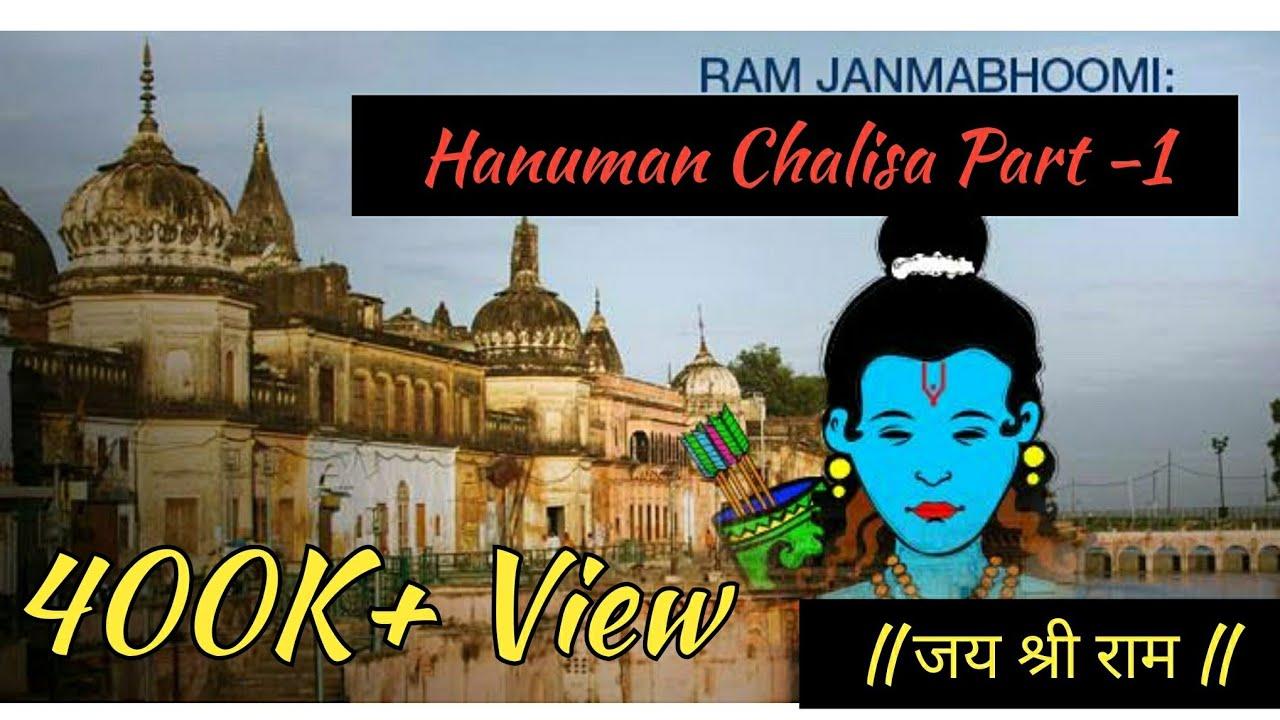 Jai Hanuman Gun Sagar Mp3