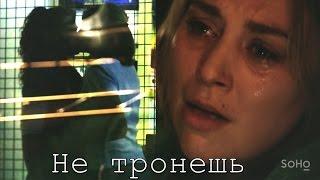 Allie Novak & Bea Smith ♕ Сердце ♕ 4x09
