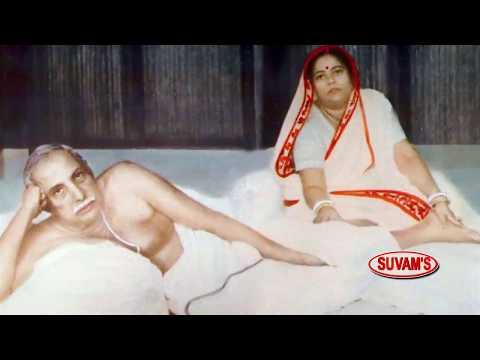 prabhu-amar-||-pradeepa-koley-||-nikunja-roy-||-salil-das