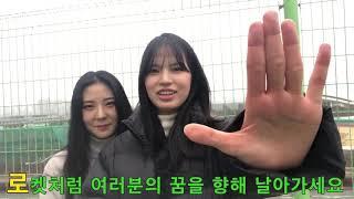 송파종로학원의 재수생활 톺아보기!