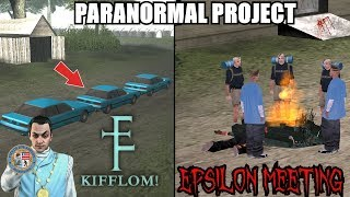 EPSILON MEETING IS NOT A LEGEND! THEY ARE FARMERS! GTA San Andreas Myths - PARANORMAL PROJECT 86