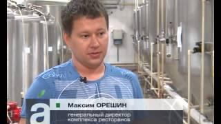 Афонтово: Многие пивоваренные заводы намерены приостановить производство(, 2013-06-13T10:09:28.000Z)
