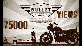 Bullet | Tamil Short Film | Madras Central
