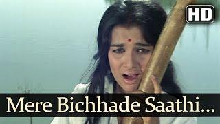 Mere Bichhade Saathi Sunta Jaa - Asha Parekh - Sunil Dutt - Chirag - Old Hindi Songs - Madan Mohan