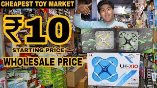 Cheapest Toy Market [Wholesale/Retail]   Sadar Bazar   starting @rs.10   drone   rc car   helicopter