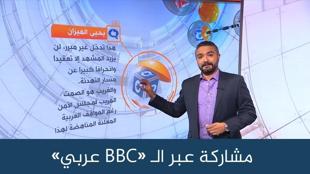 مشاركة عبر قناة الـ «BBC عربي»، حول العمليّة العسكريّة التركيّة في شمال سوريا