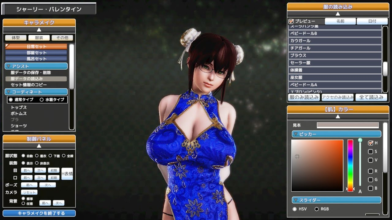 honey select gameplay
