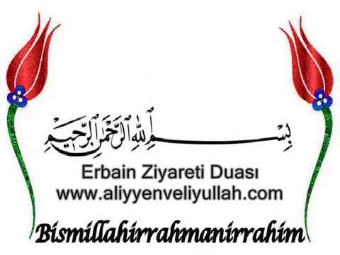 Erbain Ziyareti Duası -  زيارة الأربعين