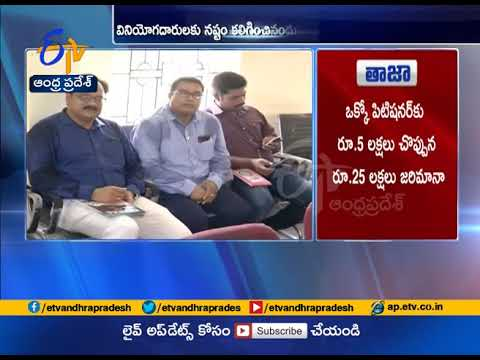 Vijayawada Multiflexes Fined | After Overcharge on Food Items | Consumers Forum