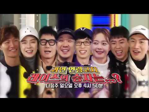 Running Man Episode 386 Preview