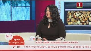 Новогодний праздник в Минске, куда нельзя купить билеты