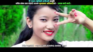 Video Super Hit Song Akha Mari Mari By Guru Adhikari download MP3, 3GP, MP4, WEBM, AVI, FLV Juni 2018