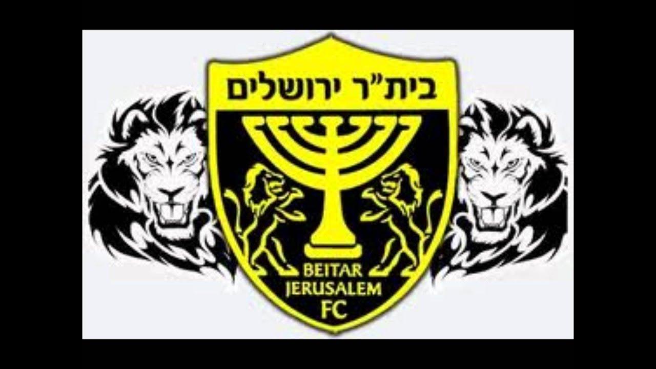 והיא עולה -ביתר ירושלים