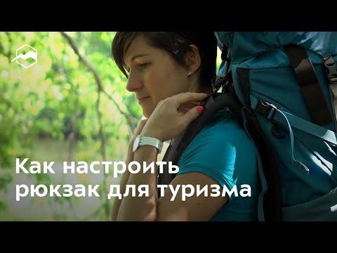 купить Рюкзак Для Туризма 15 Л. С Подсумкой