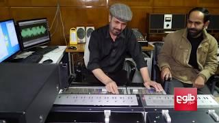 رادیو کابل؛ سفر نود سالۀ نخستین رادیوی افغانستان