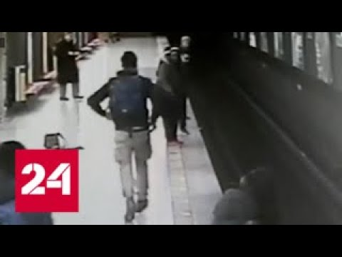 В Италии студент спас ребенка, упавшего на рельсы в метро - Россия 24