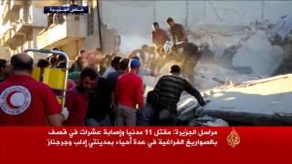 مقتل وإصابة العشرات في قصف لمدينتي إدلب وجرجناز