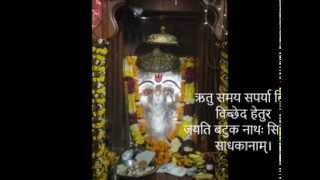 PRAYER FOR LORD BHAIRAV (STUTI) VERY POWERFUL BY PROF.P.K.ARYA