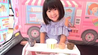アイス屋さんごっこ お買い物ごっこ お店屋さんごっこ ice cream shop