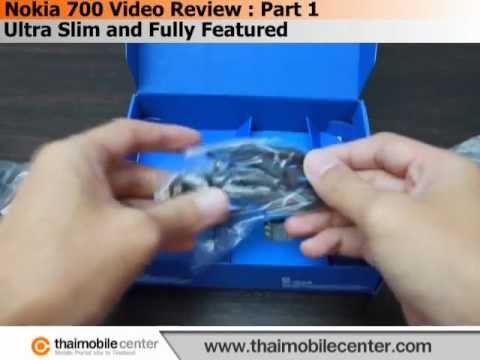 Nokia 700 Video Review (วิดีโอรีวิว) : Part 1