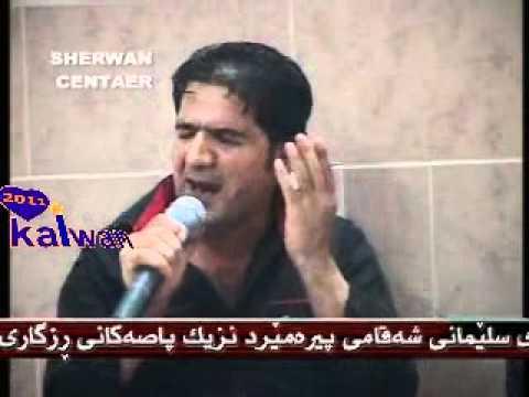sherwan abdulla 2010 track 1