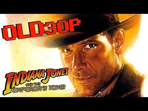 OLDЗОР Indiana Jones and the Emperor's Tomb (обзор)