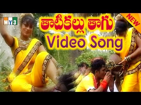gidde ram narsaiah hit songs download
