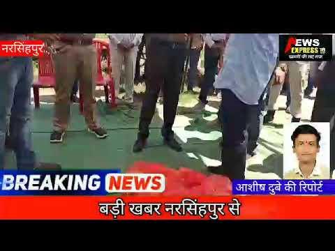 नरसिंहपुर उच्च अधिकारियों ने ताक पर रखे लॉक डाउन के नियम, अधिकारी ही अमल ना करें तो जनता से क्या उम्मीद