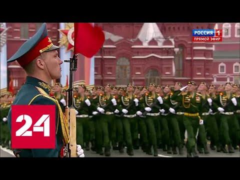 Москва. Парад Победы.
