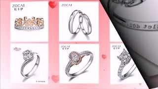Стильные обручальные колца с бриллиантами Купить(, 2014-07-18T17:31:04.000Z)