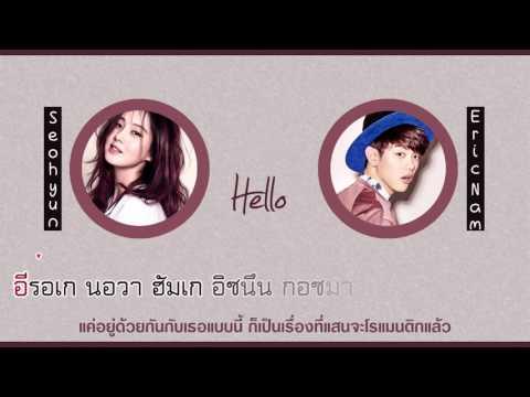 [Karaoke] Hello - Seohyun (SNSD) Ft. Eric Nam [Thaisub]
