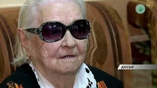 В Мирном скончалась ветеран Великой Отечественной войны Евгения Васильевна Писарева