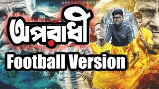 Oporadhi | Football Version | Oporadhi Funny Parody | World Cup Special | Funny Song | SamTube BD