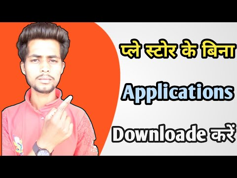 Not Available App On Playstoe. Available On Plamplay Apk.without Play Store Download Application.